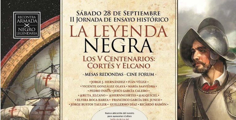 Elcano y la Vuelta al Mundo: la globalización